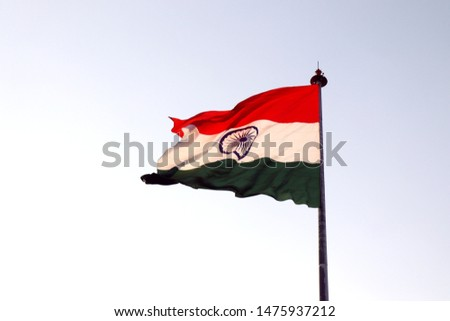 Indian National Flag waving. The national flag of the republic of India. Picture taken from Wagha Border in Panjab, India. #1475937212