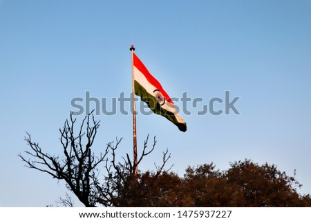 Indian National Flag waving. The national flag of the republic of India. Picture taken from Wagha Border in Panjab, India. #1475937227