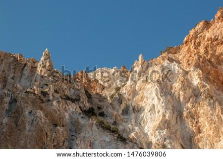 Colorful soil in Milos island #1476039806