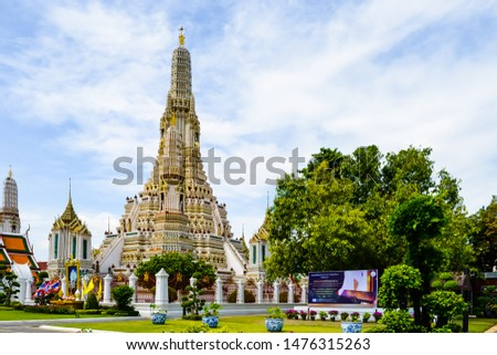 Bangkok, Thailand - September,18 , 2018 -  Wat Arun temple is in Buddhism and is an important landmark, famous for foreign tourists , Bangkok ,Thailand  #1476315263