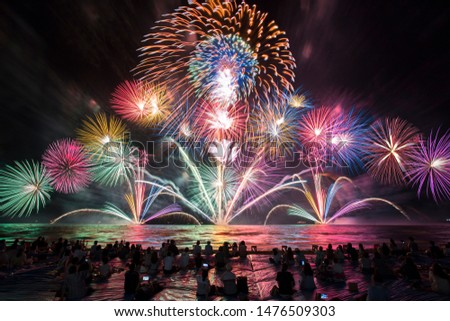 Fireworks display is a typical summer scene in Japan. #1476509303