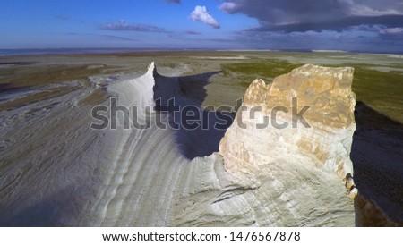 Kazakhstan, Ustyurt Plateau. Village Boszhira. Chinks. #1476567878