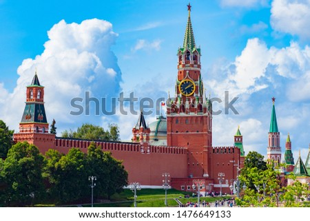 Russian Federation.Spasskaya Tower on Red Square.Kremlin Palace in Moscow.The central square of Moscow. The walls of the Kremlin. The architecture of the capital of Russia.Red square in sunny weather. #1476649133