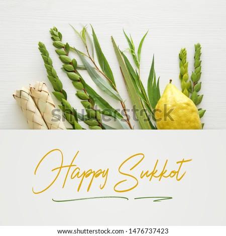 Jewish festival of Sukkot. Traditional symbols (The four species): Etrog, lulav, hadas, arava #1476737423