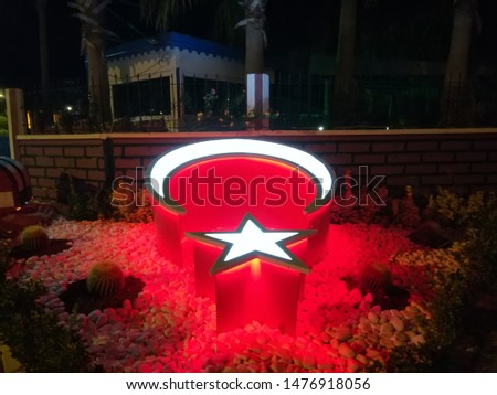 Turkish emblem in the Turkish city of Side #1476918056
