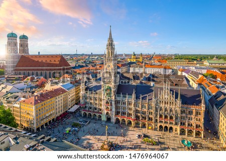 Munich skyline with  Marienplatz town hall in Germany #1476964067