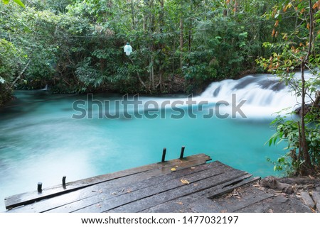 Jalapao State Park in Tocantins Brazil - Cachoeira da Formiga. #1477032197