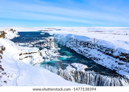 Gullfoss waterfall in winter, Iceland #1477138394