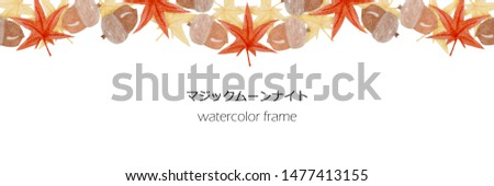 """translation: """"magic moon night"""". watercolor frame depicting traditional Japanese elements for the autumn holiday #1477413155"""