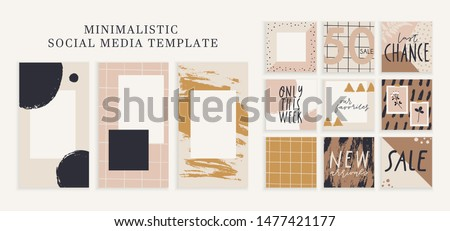 Trendy color palette, autumn vibe templates for posts and stories for your social media. Puzzle textured background content for social network. Cute and cozy fall colors. Bundle Premium Vector Collage