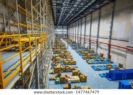 BEIJING, CHINA - JUNE 03, 2019: Modern automation of warehouse production in China. #1477467479