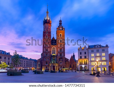 St. Mary's Church on the market square in night lighting. Krakow. Poland. #1477734311
