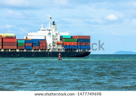 Container ship in export and import business and logistics. #1477749698