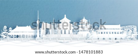 Panorama view of Beijing skyline with world famous landmarks of China in paper cut style vector illustration. #1478101883