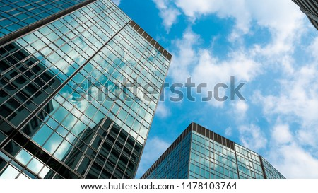 Skyscraper View Of Corporate Building #1478103764