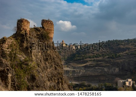 View of the walls of the old Narikala fortress in the old town of Tbilisi. Georgia #1478258165