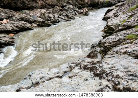 Summer landscape with mountain river, rocks and green forest #1478588903