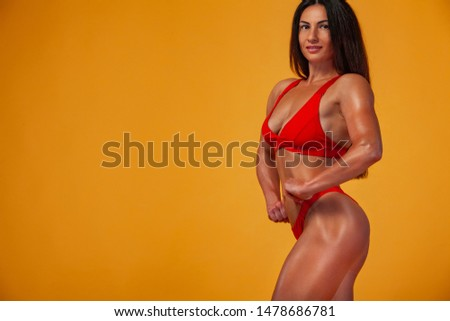 Sporty and fit woman athlete, bodybuilder. Workout and fitness motivation. Individual sports. Sports recreation. #1478686781