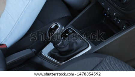 Automatic transmission, automatic gear shift, is moved from P (Park) to D (Drive).  #1478854592