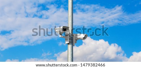 Security and video control camera. #1479382466