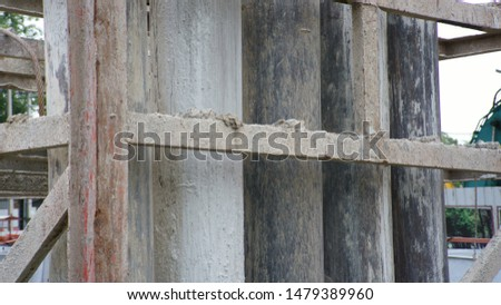 Steel bar for construction work #1479389960
