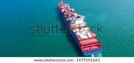 Container Ship Vessel Cargo Carrier. import export logistic and export products worldwide #1479501665
