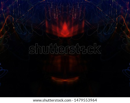 Light effects. Neon glow. Symmetry and reflection. Festive decoration. Abstract blurred background. Glowing texture. Shining pattern. #1479553964