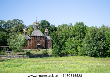 Real Ukrainian Orthodox Wooden Church #1480316528