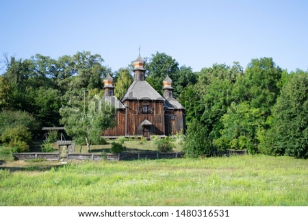 Real Ukrainian Orthodox Wooden Church #1480316531