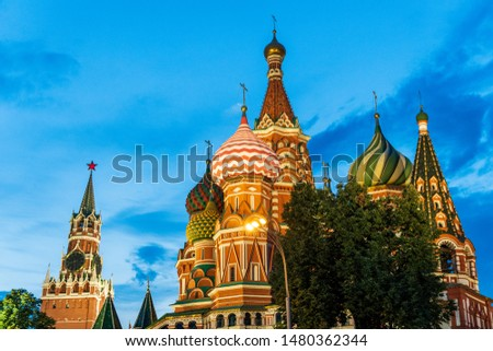 St. Basil's Cathedral and Spasskaya Tower, Red Square, Moscow #1480362344