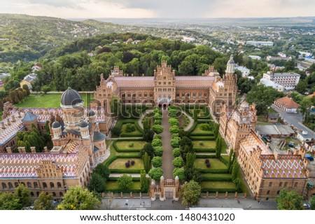 Aerial view of Yury Fedkovych national University in Chernivtsi, Ukraine. Travel destinations in Ukraine Royalty-Free Stock Photo #1480431020