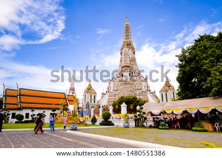 Bangkok,Thailand - July,17,2019 :Pagoda at Wat Arun temple, One of the famous temple in Thailand , This temple has many foreign visitors visiting each day, Bangkok , Thailand. #1480551386
