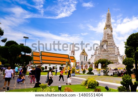 Bangkok,Thailand - July,17,2019 :Pagoda at Wat Arun temple, One of the famous temple in Thailand , This temple has many foreign visitors visiting each day, Bangkok , Thailand. #1480551404