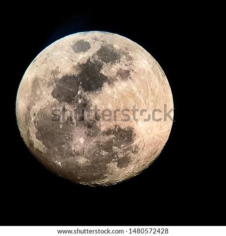 the moon in a dark sky #1480572428