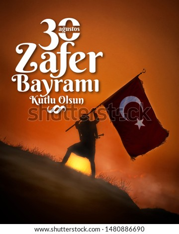 30 August Zafer Bayrami Victory Day Turkey. Translation: August 30 celebration of victory and the National Day in Turkey. (Turkish: 30 Agustos Zafer Bayrami Kutlu Olsun) Greeting card template. #1480886690