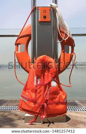 Life vest and life tube #1481257412