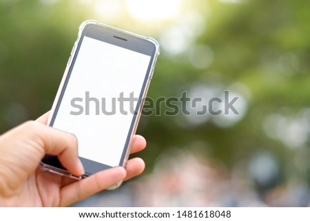 Mobile White screen in hand #1481618048