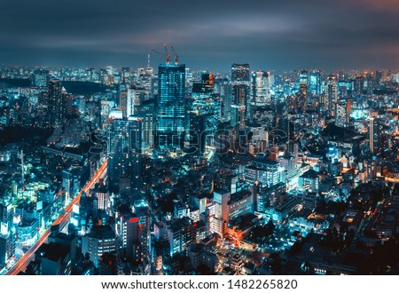 Cityscape of Tokyo city skyline at night in Japan, Cyberpunk color style #1482265820