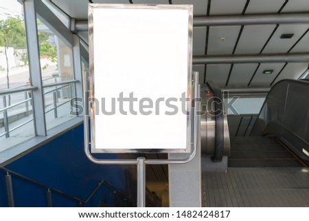 billboard or advertising poster for advertisement concept background. #1482424817