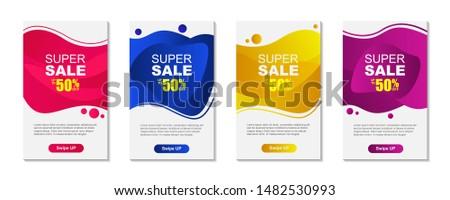 Dynamic modern fluid mobile for sale banners. Sale banner template design, Super sale banner set. Vector illustration #1482530993