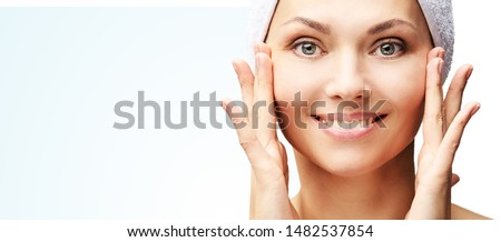 Natural beauty portrait with hands. Cosmetology mature woman face. Cosmetic cream. Skin care. Elegant girl. #1482537854