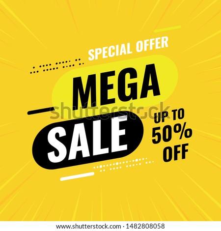 Modern Banner Template, Mega sale special offer, Promotion. Trendy advertisement - illustration #1482808058