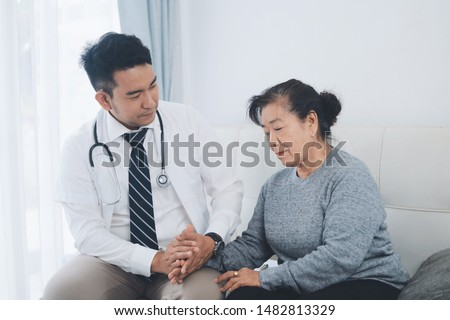 Smart doctor visit elderly woman at home for check up,Elderly health care concept. #1482813329
