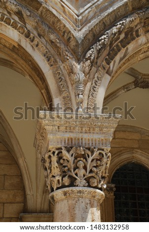 Pillars of the Rector's Palace in Dubrovnik Croatia. The Rector's Palace (Croatian: Knežev dvor) is a palace in the city of Dubrovnik that used to serve as the seat of the Rector of Ragusa #1483132958