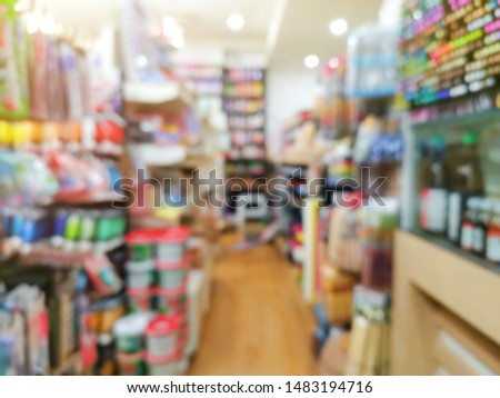 Stationery and miscellaneous consumer product on shelves in the convenience store, concept blurred background. #1483194716