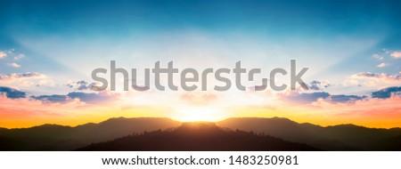 International Mountain Day concept: beautiful sky sunset clouds landscape #1483250981