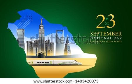 23 september The national day of the Kingdom of Saudi Arabia. future of Saudi Arabia view from inside the cave with the shape of map country. Twisty Tower building, Makkah Clock Tower, Haramain train #1483420073