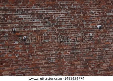 Blurred with resin brick wall background. Texture of contaminated brick wall in tar. Pollution of the environment concept. #1483626974