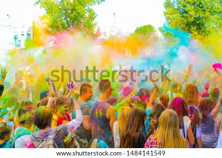 Omsk, Russian Federation, 08.17.2019: Festival of colors. #1484141549