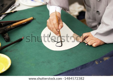 The monk is writing a brush. Calligraphy with a brush and Calligraphy with a brush #1484572382